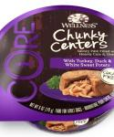 Wellness Core Chunky Centers Grain Free Natural Adult Turkey, Duck And White Sweet Potato Recipe Wet Dog Food Trays